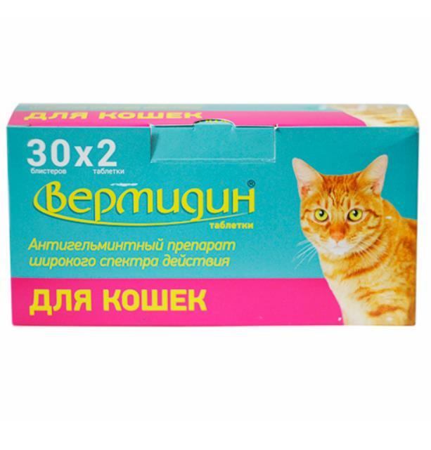 Вермидин для кошек: инструкция по применению
