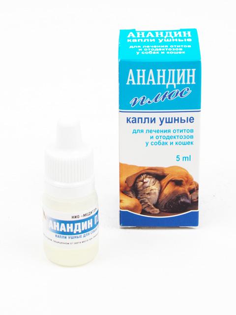 Анандин для собак анандин для собак