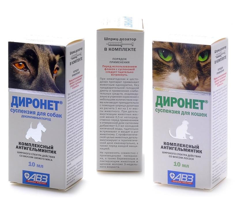 Инструкция по применению капель на холку «диронет спот-он» для взрослых кошек и котят
