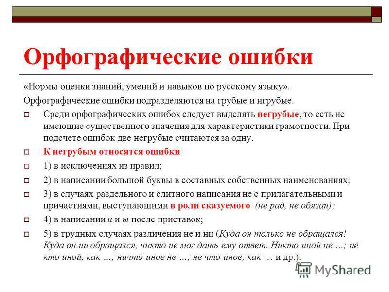 Зуд и жжение в ушах непонятного генеза - отоларингология - здоровье mail.ru