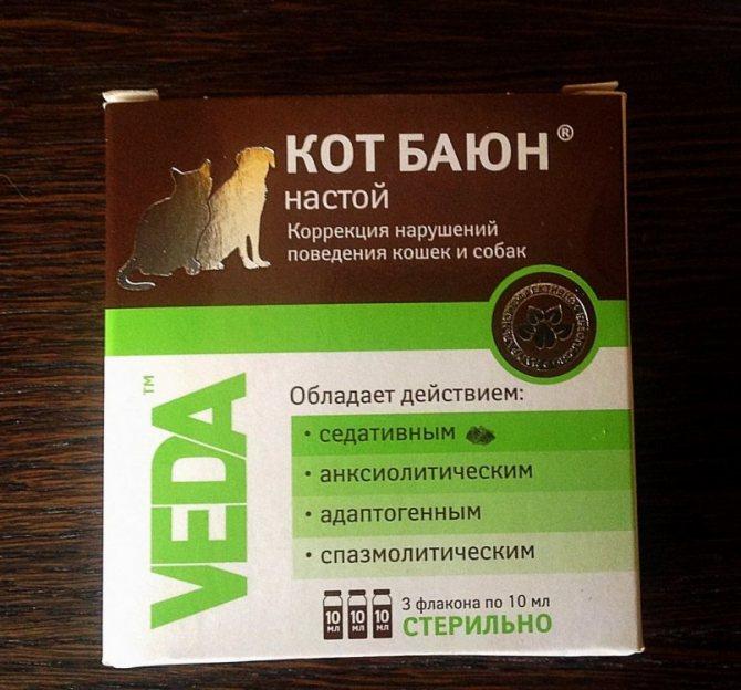 9 успокоительных средств для собак: мелких и средних пород, капли, уколы - kotiko.ru