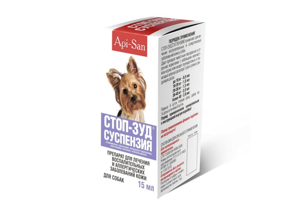 Лакто-стоп для собак: инструкция и показания к применению, отзывы, цена