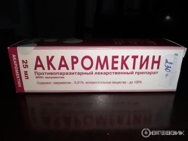 Акаромектин (спрей) для кошек и собак | отзывы о применении препаратов для животных от ветеринаров и заводчиков