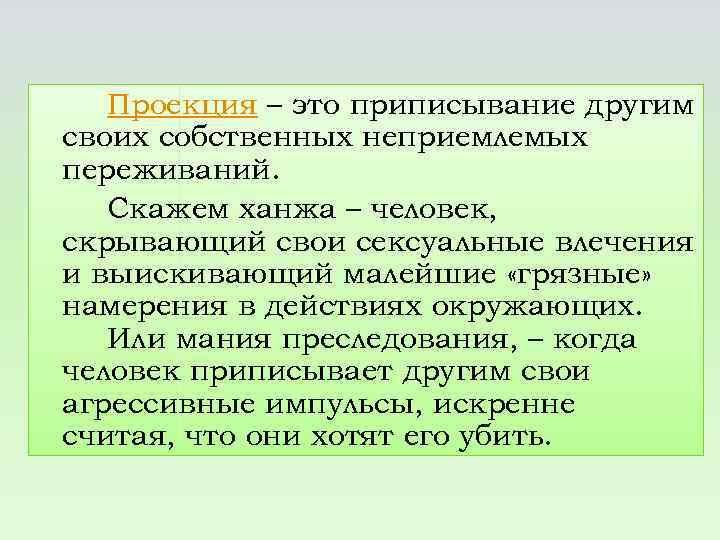 Лечение мочекаменной болезни (мкб) у котов: симптомы, куда обратиться в москве | ветеринарная клиника ирины оныщук