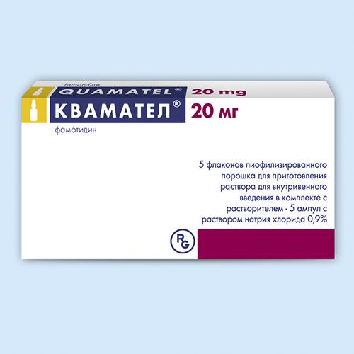 Квамател - купить, цена в аптеках, аналоги, отзывы, инструкция по применению - поиск лекарств