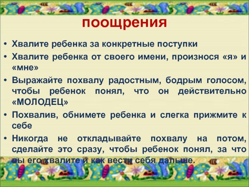 Как правильно держать кота на руках и брать животное, чтобы не причинить неудобств? - kotiko.ru