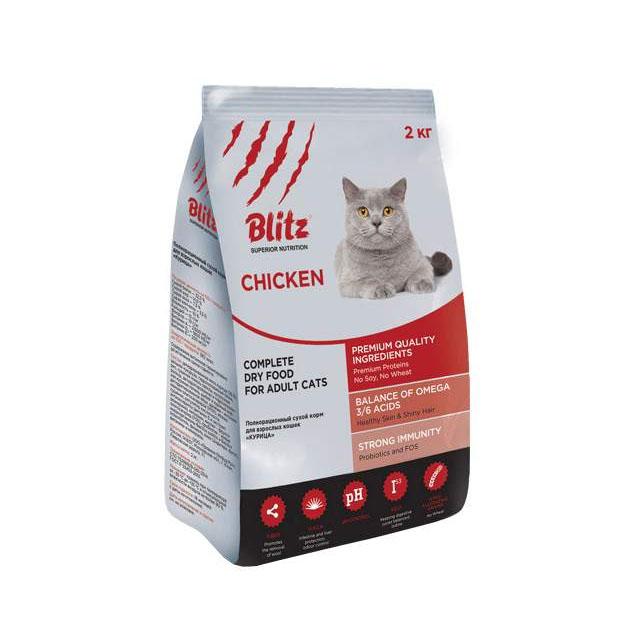 Обзор и рейтинг кормов для собак blitz, состав сухого корма и отзывы о «блиц», чем отличаются эти сухие корма для собак