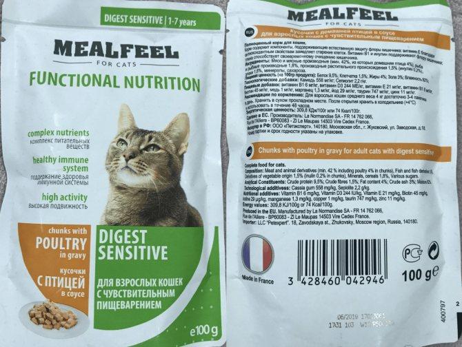 Корм для кошек наша марка отзывы ветеринаров