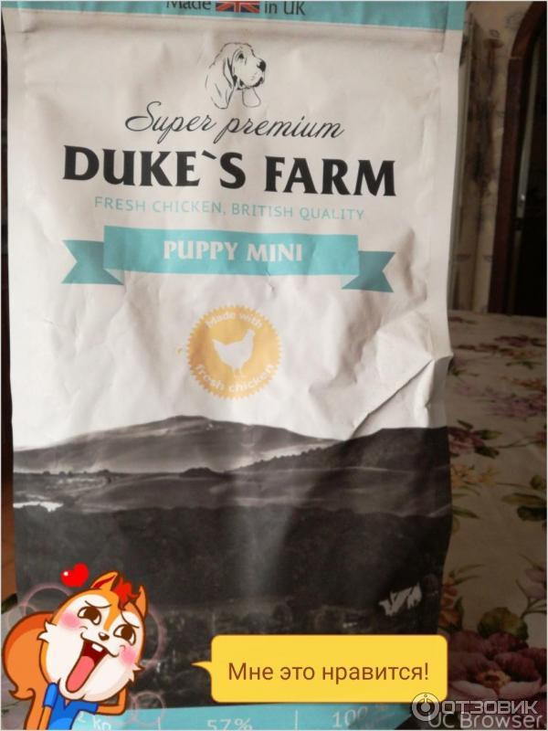 Корм duke's farm для кошек: отзывы и обзор состава | сайт «мурло»