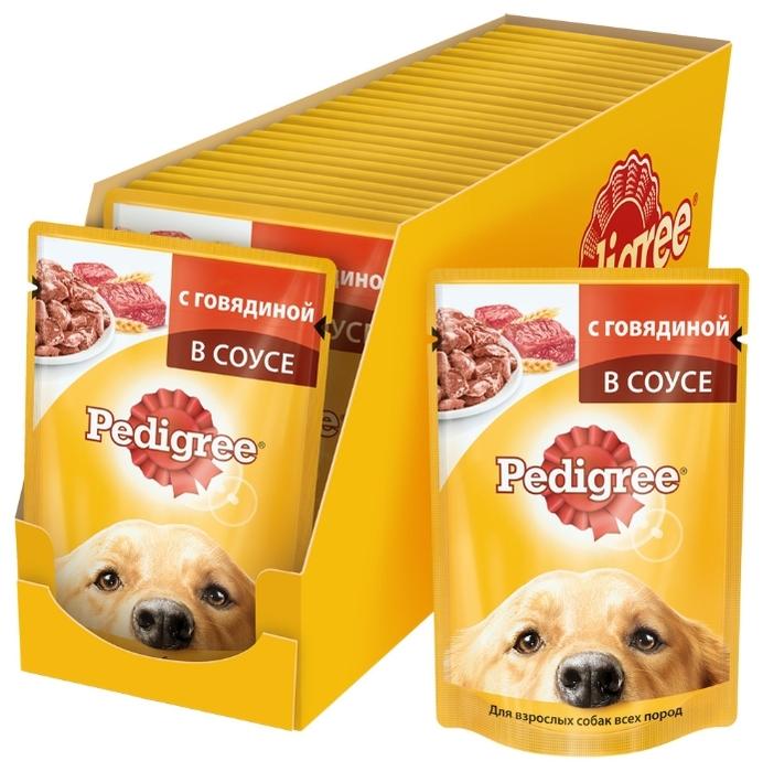 Корм педигри для собак – описание, класс корма, стоимость, отзывы