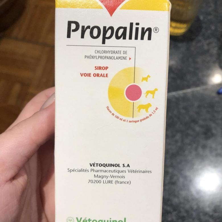 Пропалин (сироп) для собак | отзывы о применении препаратов для животных от ветеринаров и заводчиков