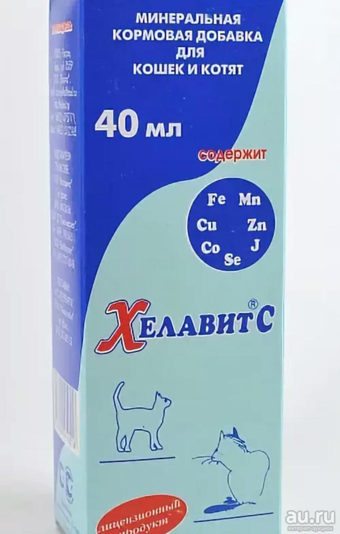 Что такое хелавит для собак? состав, инструкция и дозировка препарата.
