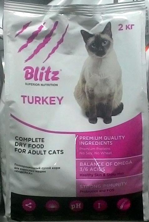 Blitz (корма для кошек): обзор, ассортимент и состав