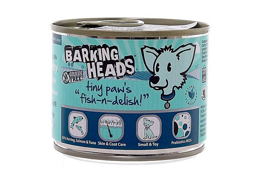 Консервы для собак: рейтинг по качеству, какие консервированные корма премиум класса лучше
