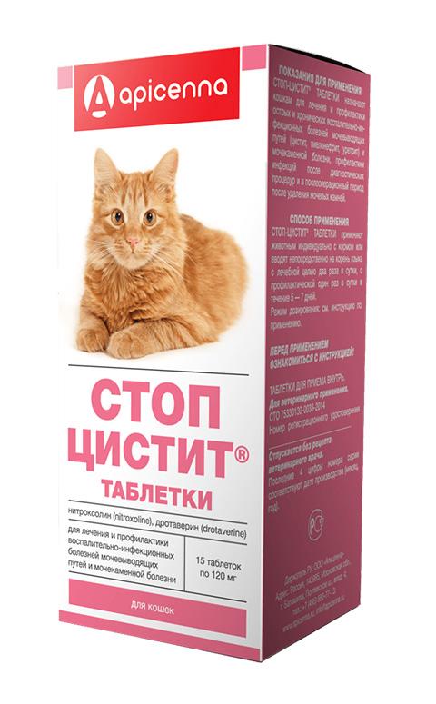 Стоп-цистит био, суспензия д/кошек 30 мл