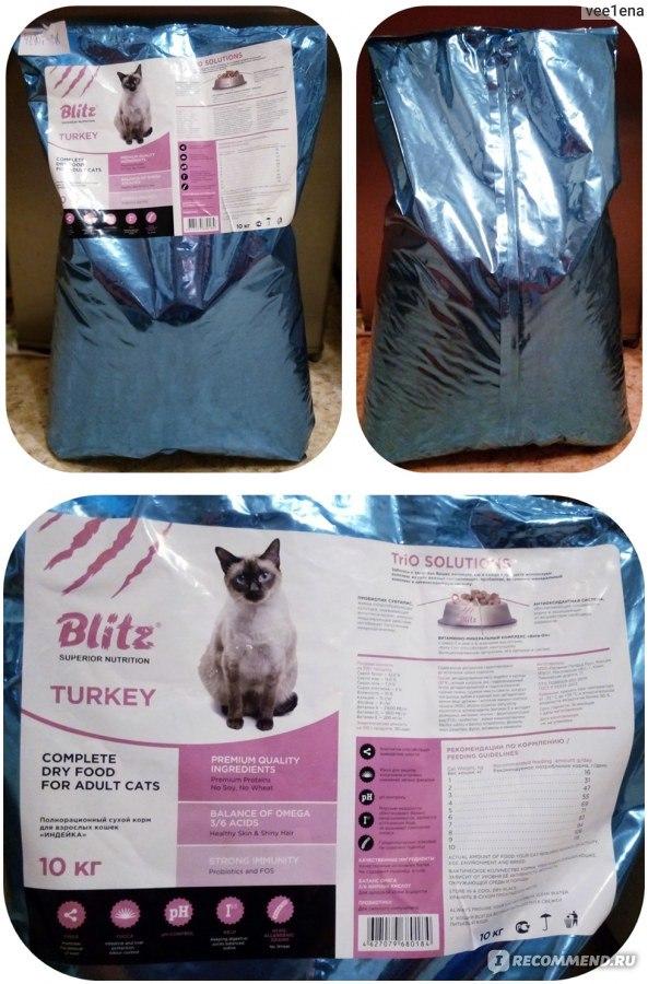 «блиц» — обзор марки и рейтинг кормов для кошек, сухой корм blitz — отзывы и реальный состав