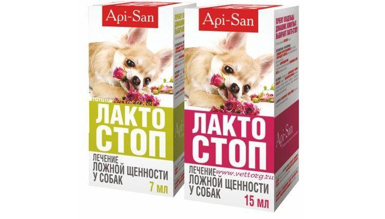 Лакто-Стоп для собак