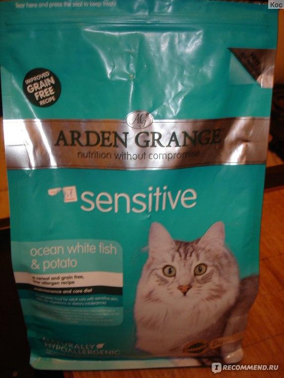 Arden grange («арден гранж»): обзор корма для кошек, его состав, отзывы о нем ветеринаров и владельцев животных