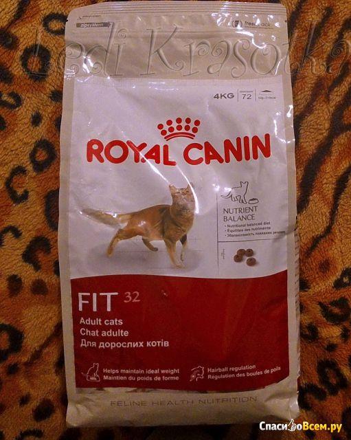 Корм для кошек Роял канин (Royal Canin)