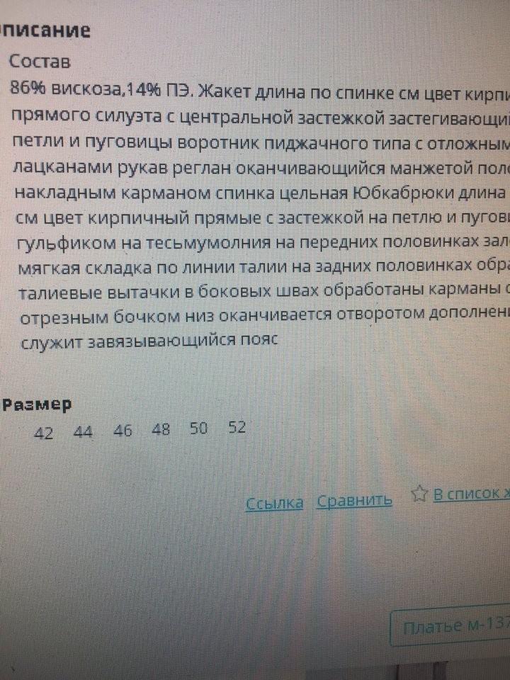 Амоксициллин диспертаб 500 мг инструкция по применению - лекарственный препарат производства ао «авва рус»