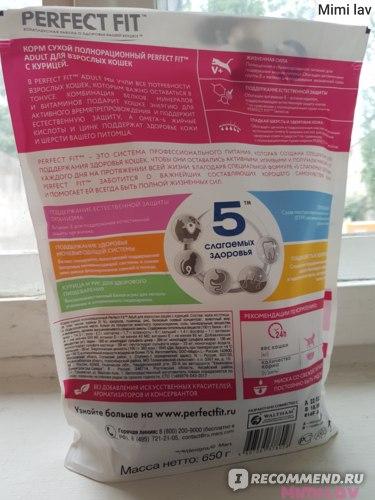 «наша марка», корм для кошек: отзывы ветеринаров (фото)
