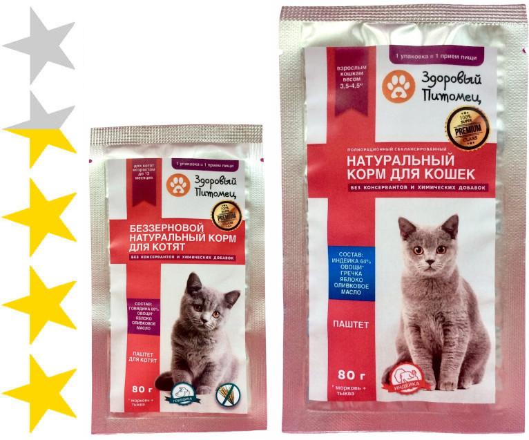 Корм пурина ван для кошек – описание, класс корма, стоимость, отзывы