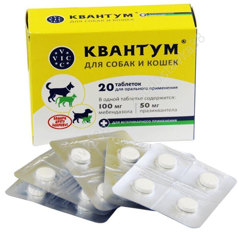 Квантум глистогонный препарат для собак