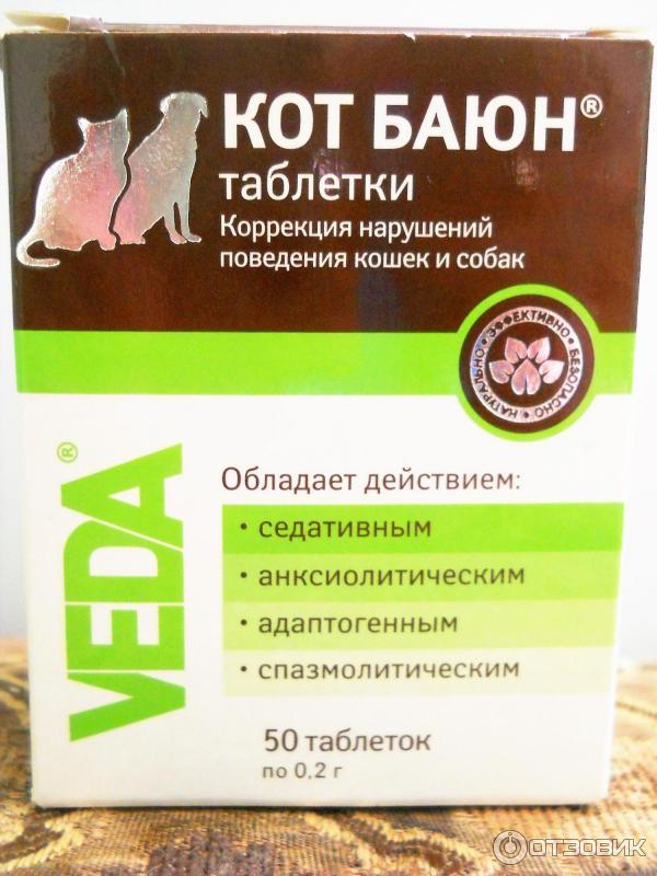 Кот баюн для кошек и котов описание препарата, состав, форма выпуска, назначение, дозировка, противопоказания, аналоги