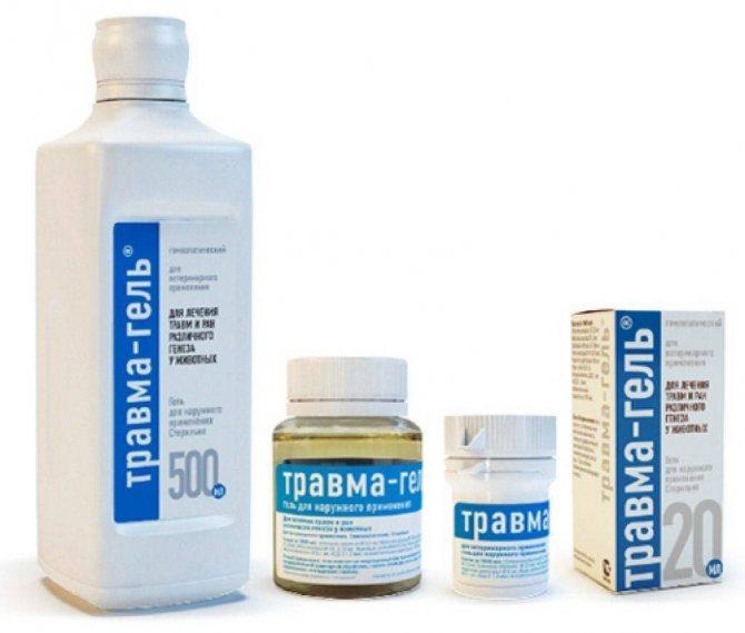 Травматин (раствор для инъекций) для кошек и собак | отзывы о применении препаратов для животных от ветеринаров и заводчиков