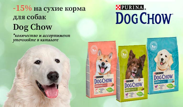 Корм для собак happy dog: отзывы и разбор состава - петобзор