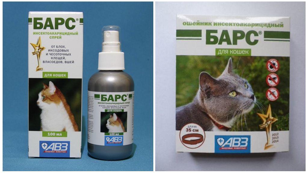 Бинакар – капли для кошек от блох и клещей