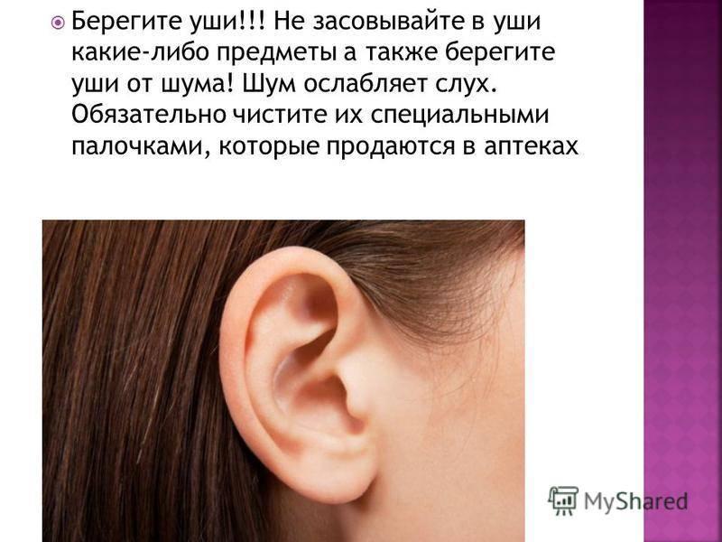 Почему горят уши - приметы к чему горят уши, медицинское объяснение