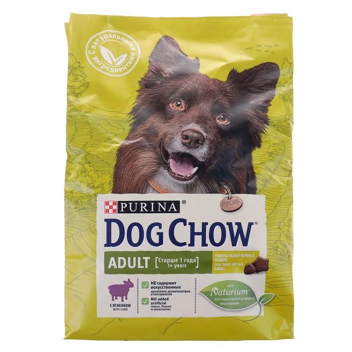 Корм для собак дог чау: виды и состав, преимущества и недостатки, отзывы заводчиков и ветеринаров
