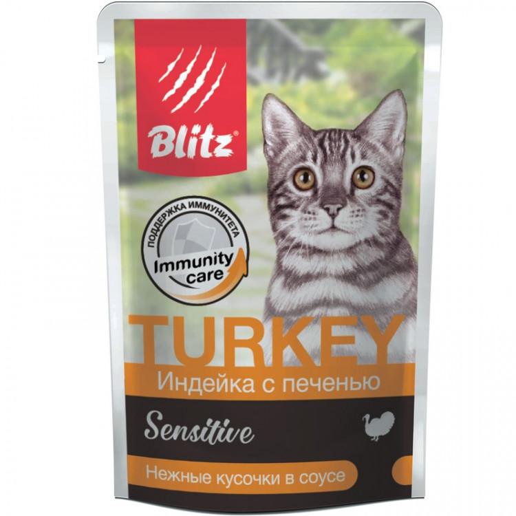 ᐉ обзор корма для кошек blitz - ➡ motildazoo.ru