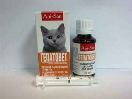 Гепатовет для кошек: инструкция и показания к применению, отзывы, цена