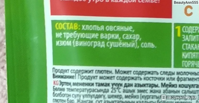 Амоксициллин таблетки 500 мг инструкция по применению - лекарственный препарат производства ао «авва рус»