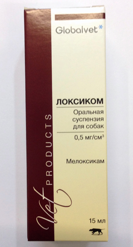 Локсиком - суспензия для собак 0.5 мг/мл 15 мл