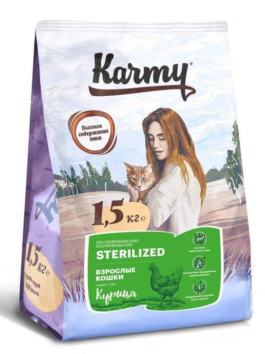 Все о кормах для собак karmy