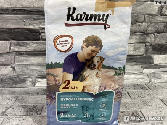 Корма для собак karmy: состав и класс сухих кормов для мелких, средних и крупных пород. корма с ягненком, телятиной и другая продукция производителя, отзывы