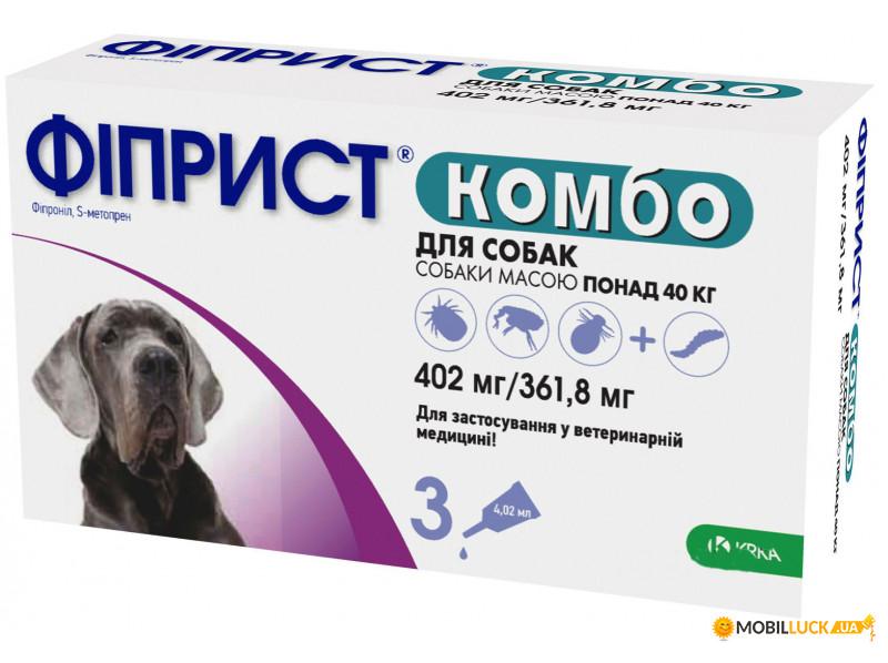 Паразитарные заболевания животных и их профилактика