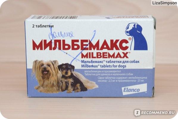 Супрелорин для собак