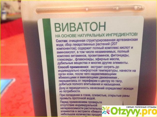 """Фелиген crp / ветеринарные препараты купить в ветеринарном интернет-магазине """"ветторг"""", в зоомагазине """"ветторг"""" в москве"""