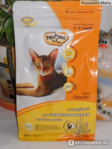 Корм для кошек мнямс: отзывы и обзор состава