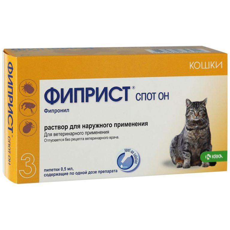 Фиприст для кошек (капли и спрей): разбор состава, цена + отзывы ветеринаров и владельцев животных об эффективности препарата