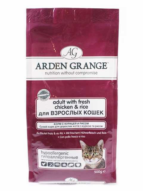 Арден гранж корм для кошек: виды, анализ состава