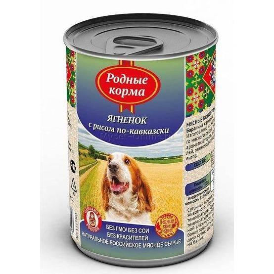 Консервы для собак: рейтинг влажных кормов по качеству