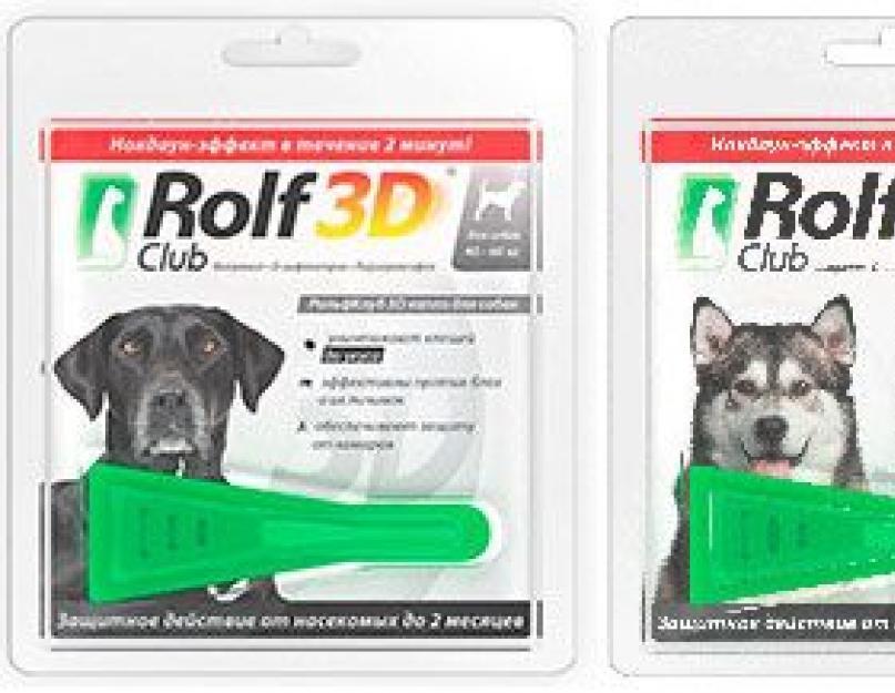 Рольф клуб 3d: капли для собак от блох и клещей