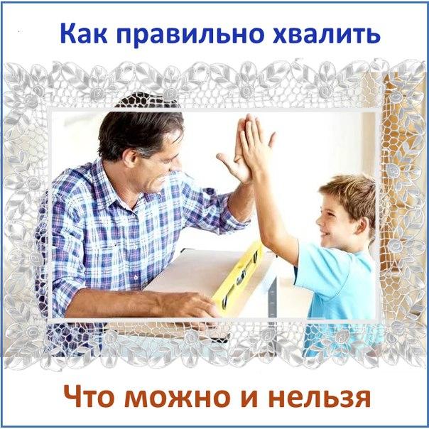 Слова похвалы одобрения и признательности чтобы похвалить других