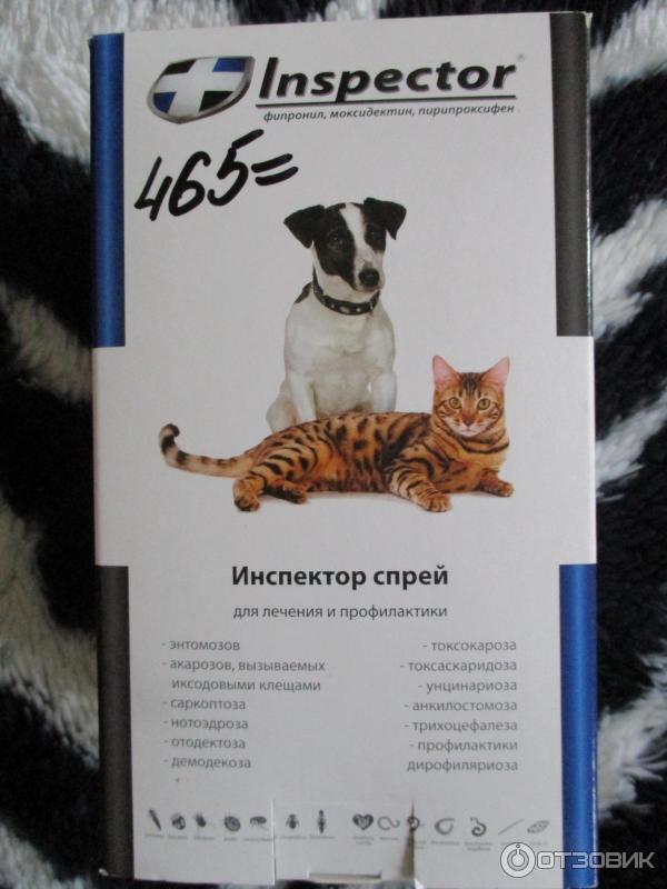 Инспектор тотал с инструкция по применению. капли инспектор для кошек и котов
