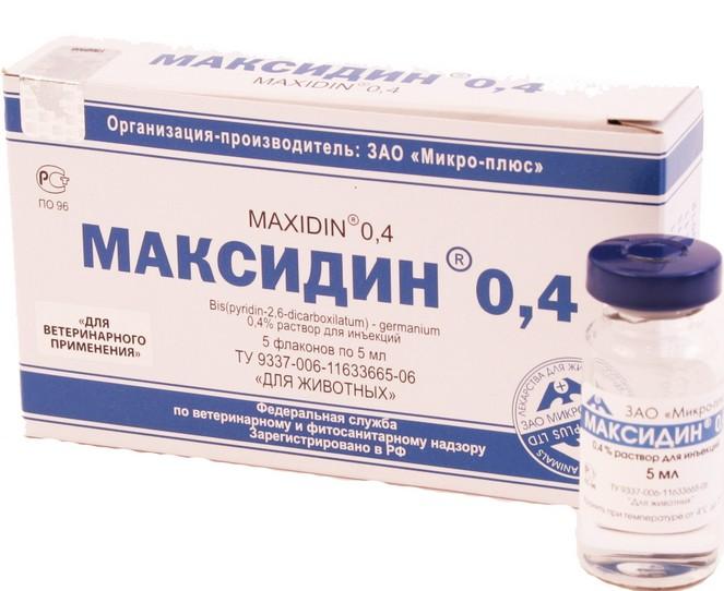 Максидин (капли) для кошек и собак   отзывы о применении препаратов для животных от ветеринаров и заводчиков